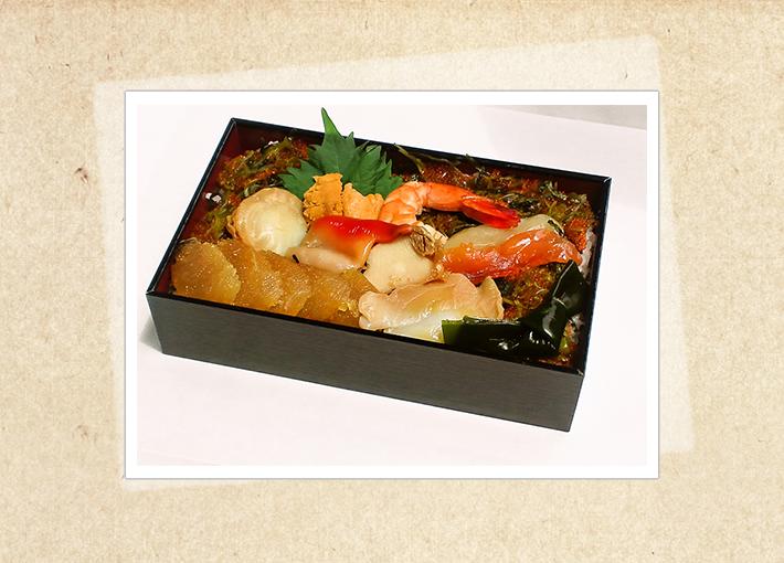 menu_kaihou