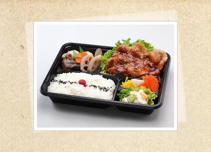 menu_shoga
