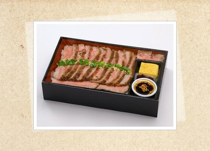 menu_steak